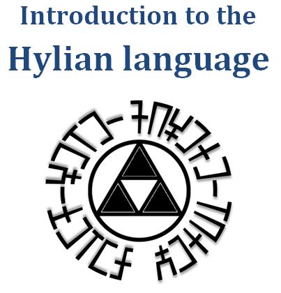 reconstructed hylian language writing zelda universe forums